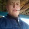 Сергей Ярин, 22, г.Хилок