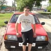 Алексей, 21, г.Курск