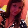 Екатерина, 22, г.Питерка