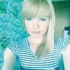 Ирина, 28, г.Новошахтинск