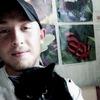Дмитрий, 21, г.Новоалтайск