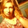 Катеринка, 25, г.Кабанск