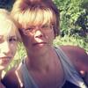 Тамара, 37, г.Горно-Алтайск
