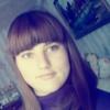 Аня, 21, г.Шигоны