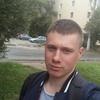 Алексей, 23, г.Омск