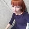 Валентина, 36, г.Кандалакша