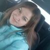 Анна, 28, г.Серов
