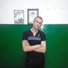 Сергей, 21, г.Воронеж