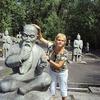 Татьяна Дубинина, 39, г.Ермаковское