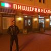 Maximo, 24, г.Рязань