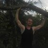 Сергей, 35, г.Кубинка