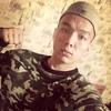 Иван, 18, г.Красноярск