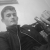 Владимир, 23, г.Хабаровск