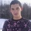 Максим, 25, г.Обнинск