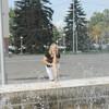 Светлана Тонева, 43, г.Таганрог