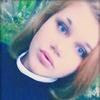 Настасья, 18, г.Сухиничи