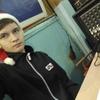 Вадим, 16, г.Хабаровск