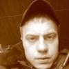 Сергей, 23, г.Новониколаевский