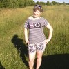 Екатерина Головашкина, 27, г.Нижний Новгород