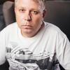 Вадим, 46, г.Аксай