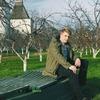 Эдуард, 24, г.Ростов