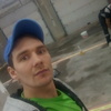 Илья, 27, г.Пермь