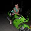 Юлия, 26, г.Новоспасское