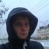 Григорий, 27, г.Краснодар