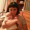 валентина, 24, г.Рубцовск