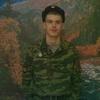 Андрей, 28, г.Рославль