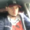 Николай, 33, г.Егорьевск