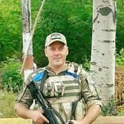 Ruslan 3107 39 Киев