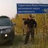 ионел, 38, г.Радужный (Ханты-Мансийский АО)