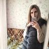 Виктория, 23, г.Бердск