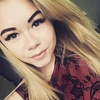 Татьяна, 22, г.Петропавловск-Камчатский