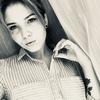Кристина, 23, г.Кострома