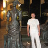 Виталик, 38, г.Алушта