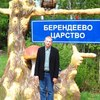 максим, 28, г.Верхнеднепровский