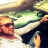 Руслан, 29, г.Щекино