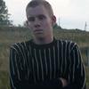 Dj SanЯ, 25, г.Тербуны