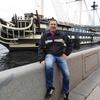 Андрей, 42, г.Пильна