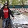 Алексей, 32, г.Нерехта