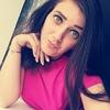 Юлия, 25, г.Энгельс