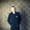 Иван, 23, г.Иркутск