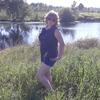 Елена, 29, г.Саянск