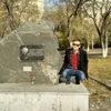 Ваня, 25, г.Снежинск