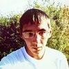 Дмитрий, 38, г.Кугеси