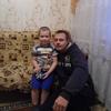 Дмитрий, 29, г.Богородск