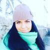 Кристина, 25, г.Комсомольск-на-Амуре