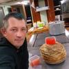 Alex, 37, г.Арсеньев